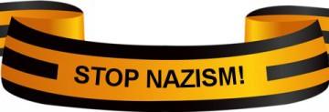 lenta_stop_nazi