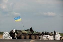 ukr_army2_44b4a4fa992daa65a6f57407d4625485