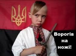 ukr_child_817db339018402ba18609b51fec3e848