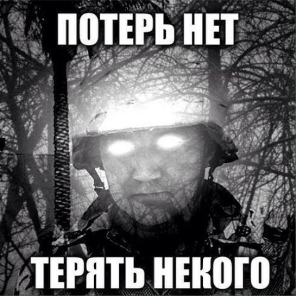 Timchuk_poter_net_3773725