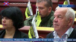 Новости на «Новороссия ТВ». Итоги недели. 25 сентября 2016 года