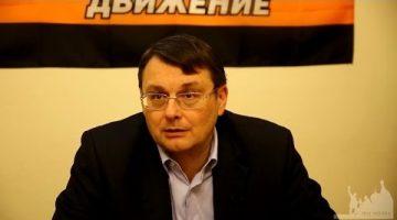 Итоги 2016 года. Евгений Фёдоров 24.12.16