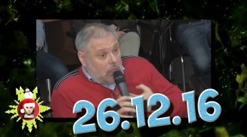 Михаил ХАЗИН в окружении госдумовских популистов. (26.12.2016)