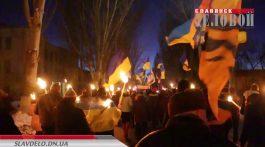 Фашисты с факелами прошлись по Славянску