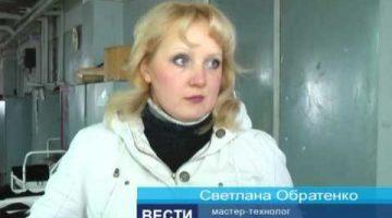 ГТРК ЛНР. Вести. 16 января 2017