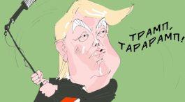tramp_pevec_
