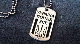 zheton_ukraine_ponad_use_