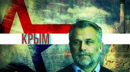 1487288174_shvatka-v-krymu-mezhdu-oligarhami-i-patriotami.-itogi-rassledovaniya