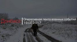 1487485882_lenta-19-fevralya-2017