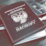 1487549222_lyudi-prizraki-uhodyat-v-proshloe.-kommentarii-priznaniya-rossiey-dokumentov-lnr-i-dnr