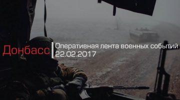 1487743965_lenta-22-fevralya