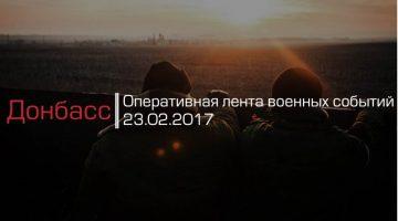 1487831842_lenta-23-fevralya