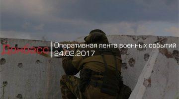 1487918949_lenta-24-fevralya