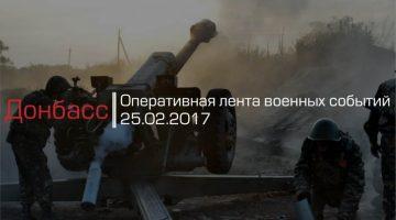 1488004637_lenta-25-fevralya