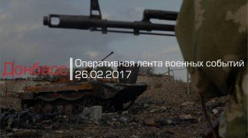 1488092213_lenta-26-fevralya