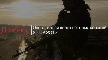 1488175893_lenta-27-fevralya