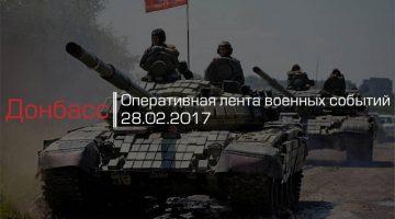 1488256636_lenta-28-fevralya
