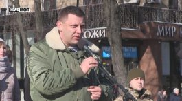 ДОНЕЦК ОТМЕТИЛ 99-Ю ГОДОВЩИНУ ДОНЕЦКО-КРИВОРОЖСКОЙ РЕСПУБЛИКИ