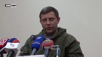 ГЛАВА ДНР ОБ УПАВШЕЙ РАКЕТЕ «БУК» В МАКЕЕВКЕ
