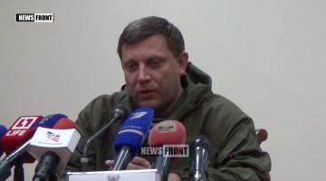 ГЛАВА ДНР: ВСУ ПОТЕРЯЛИ ЗА ПОСЛЕДНИЕ ДНИ БОЛЕЕ 200 ВОЕННЫХ УБИТЫМИ И РАНЕНЫМИ