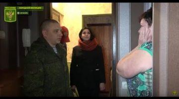 Гуманитарная помощь для семей погибших военнослужащих НМ ЛНР