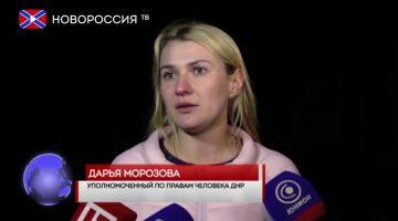 Лента новостей на «Новороссия ТВ» 25 февраля 2017 года