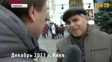 «Мечты по Киевски» или «Детская наивность»