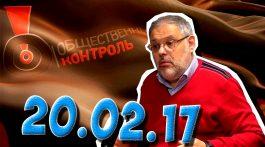 Михаил ХАЗИН о введении уже в 2017 году продовольственных карточек. (20.02.2017)