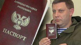 pasporta-i-vybory-533-4458176