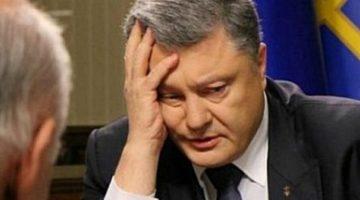poroshenko_ne_lubyat_-1024x483