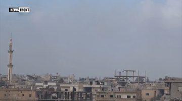 СИРИЯ: БОИ МЕЖДУ САА И БОЕВИКАМИ