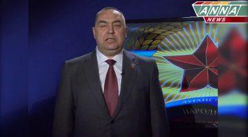 Заявление Игоря Плотницкого по случаю признания документов ЛНР в Российской Федерации