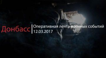 1489303636_lenta-mart-12