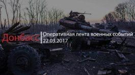 1490164634_lenta-22-marta