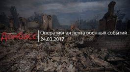 1490335185_lenta-golos-24-marta-01