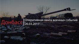 1490508542_lenta-26-marta-1-01