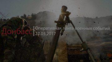 1490595344_lenta-27-marta-01
