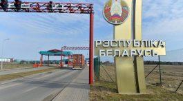 belorussia-768x510