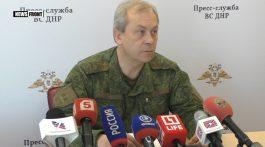 ДНР: ВСУ ЗА СУТКИ ОБСТРЕЛЯЛИ 20 НАСЕЛЕННЫХ ПУНКТОВ