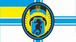 flag-73-mc-spn-ukraine-max-500