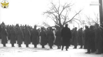 КРЕЩЕНИЕ ГОСПОДНЕ. 1915