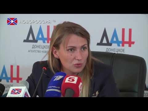 Лента новостей на «Новороссия ТВ» 18 марта 2017 года