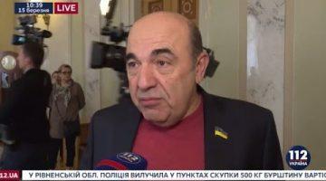 МОЛНИЯ: неизвестные в военной форме захватили трибуну Рады, заседание закрыто