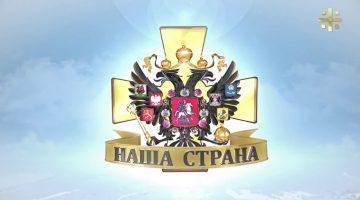 Новости дня: Стабилизация в Южной Осетии, Рост пенсий, Учения в Крыму