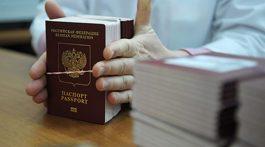 pasport-rf-768x512
