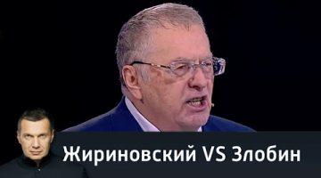 Поединок. Жириновский VS Злобин от 16.03.17