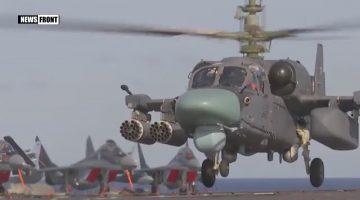 ПОЛЕТЫ И СТРЕЛЬБА ВЕРТОЛЕТОВ КА-52К И КА-29 ИЗ СОСТАВА ПАЛУБНОЙ АВИАЦИИ ТАВКР «АДМИРАЛ КУЗНЕЦОВ»