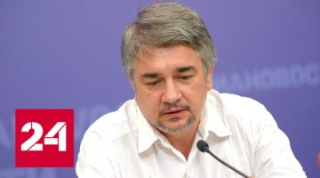 Ростислав Ищенко: блокада организована Тимошенко и Коломойским