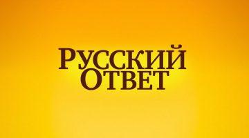 Русский ответ: Желчь Сокурова