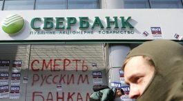 sberbank-v-ukraine-vvodit-novye-ogranicheniya-dlya-fizicheskix-i-yuridicheskix-lic